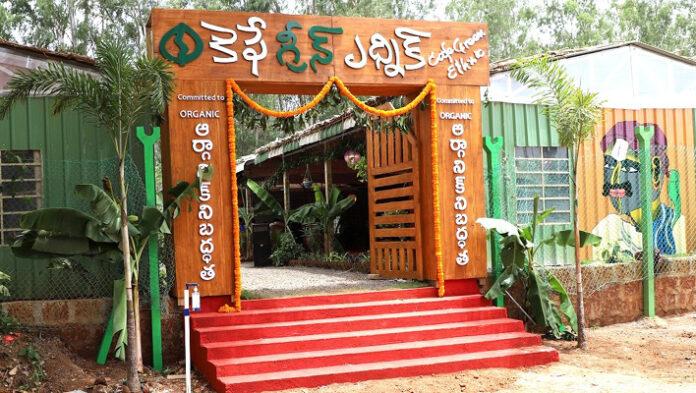 Cafe Green Ethnic Organic Millet Restaurant i