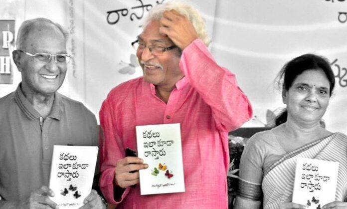 Artist Mohan on lion king baapu